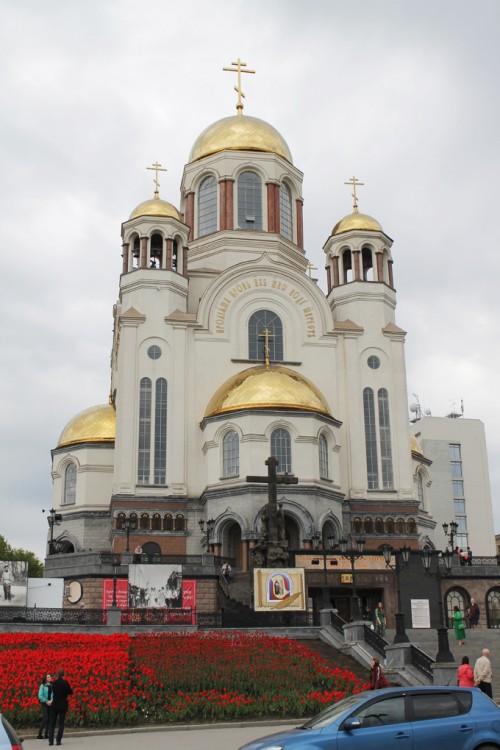 rusya kilise