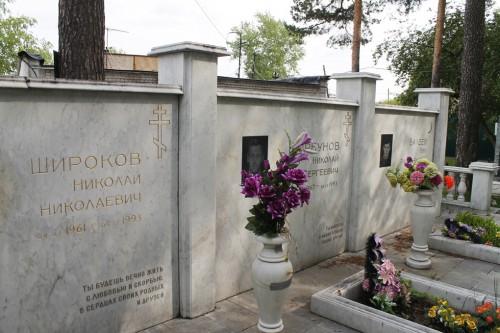 rusya mafya mezar taslari