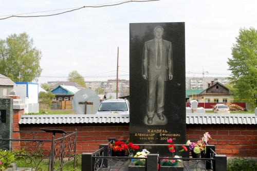 rusya mezarlar mafya