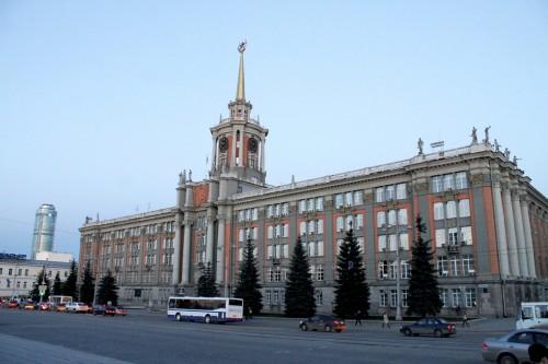 rusya saray