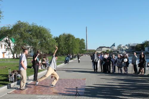 rusya sokak dansi