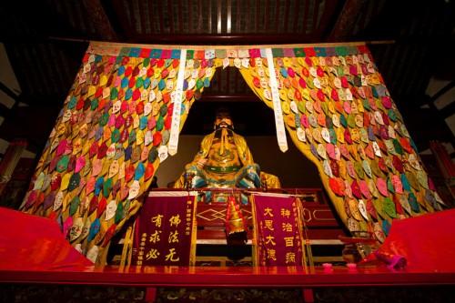 yedi ustalar tapınagi